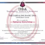 bazovyj-teta-xiling-sertifikat-teta-xilera
