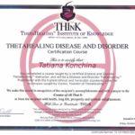 bolezni-i-rasstrojstva-teta-xiling-sertifikat-teta-xilera