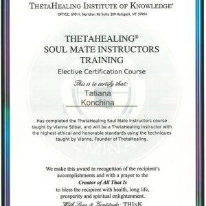 Инструктор курса Друг души Тета Хилинг, сертификат