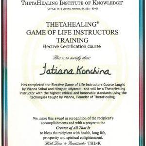 Инструктор курса Игра жизни Тета Хилинг, сертификат