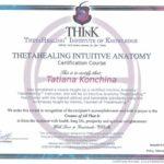 intuitivnaya-anatomiya-teta-xiling-sertifikat-teta-xilera