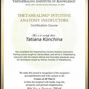 Инструктор курса Интуитивная анатомия Тета Хилинг, сертификат