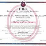 manifestaciya-i-izobilie-teta-xiling-sertifikat-teta-xilera