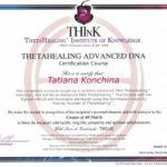prodvinutyj-teta-xiling-sertifikat-teta-xilera